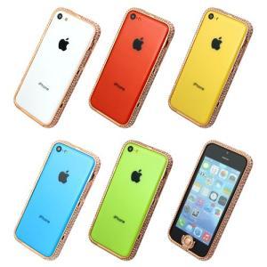 iPhone5c キラキラ バンパー シャンパンゴールド スマホケース ahhzee