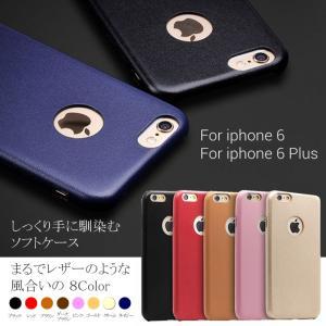 iPhone6s ケース iPhone6 Plus ソフト カバー 耐衝撃 スマホケース ahhzee
