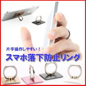スマホリング iPhone7 iPhone 6 6s Plus SE 5s バンカーリング XPERIA GALAXY|ahhzee