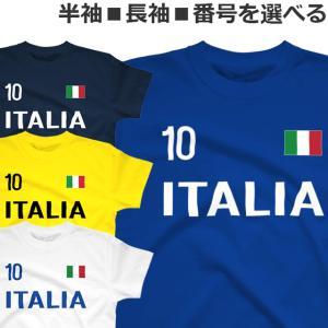 Tシャツ メンズ レディース 半袖 スポーツ イタリア ワールド サッカー ティシャツ