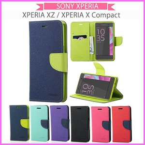 XPERIA XZ Z5 Compact ケース 手帳型 カバー 手帳型ケース オシャレ 可愛い