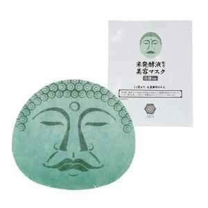 やまとコスメティック 美容液マスク 25mL 1枚 仏様 仏様パックの商品画像|ナビ