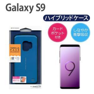 Galaxy S9 衝撃吸収ケース ブルー×ブラック カード収納可能 読み取りエラー防止シート スト...