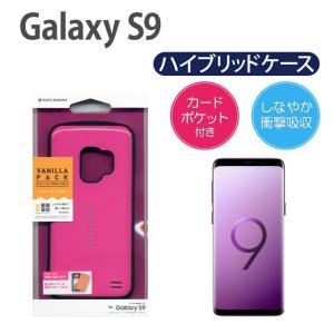 Galaxy S9 衝撃吸収ケース マゼンタ×ブラック カード収納可能 読み取りエラー防止シート ス...