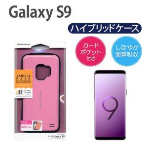 Galaxy S9 衝撃吸収ケース ピンク×ブラック カード収納可能 読み取りエラー防止シート スト...