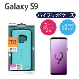 Galaxy S9 衝撃吸収ケース ミントブルー×ブラック カード収納 読み取りエラー防止 ストラッ...