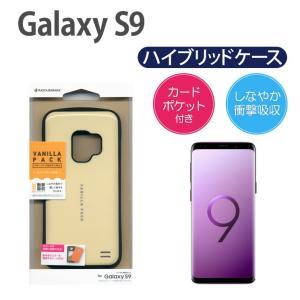 Galaxy S9 衝撃吸収ケース イエロー×ブラック カード収納可能 読み取りエラー防止シート ス...