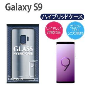 Galaxy S9 耐衝撃ケース グレー ガラス TPUフレーム ハード ソフト 硬度9H ストラッ...