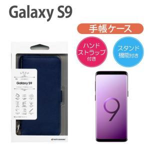 Galaxy S9 手帳型ケース ネイビー 手帳ケース+ハンドストラップ スタンド機能 マグネット ...