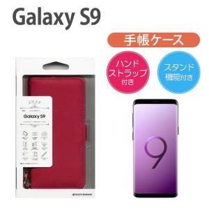 Galaxy S9 手帳型ケース マゼンタ 手帳ケース+ハンドストラップ スタンド機能 マグネット ...