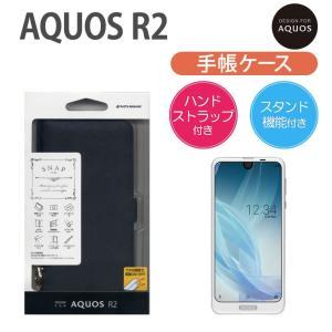 AQUOS R2 手帳型ケース ブラック 手帳ケース+ハンドストラップ スタンド機能 マグネット ハ...