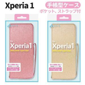 ★対象:Xperia 1 ★メーカー:エアージェイ ★型番:AC-XP1-SHY-BE AC-XP1...