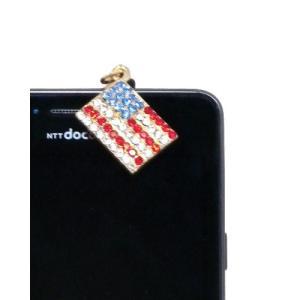 クリスタル イヤホンジャック  USA ストラップ イヤホンジャック アクセサリー iPhone スマートフォン ag-004|ai-en