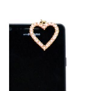 イヤホンジャック  ハート/パールピンク ストラップ イヤホンジャック アクセサリー iPhone スマートフォン ag-017|ai-en