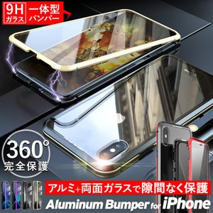 ★対象:iPhoneXS、iPhoneX(※共通) iPhone8、iPhone7(※共通) iPh...