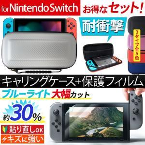 対応機種:Nintendo Switch 梱包内容:キャリングケース×1、ストラップ×1 ※ストラッ...