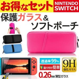 【お得なセット ポーチ&ガラス】 Nintendo ...