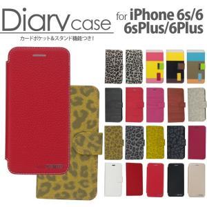 iPhone6s iPhone6 iPhone6sPlus iPhone6Plus 手帳型 ストラップ スタンド機能 スマホ アイフォン ジャケット  AITC-IPHO6|ai-en