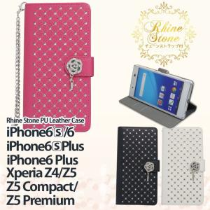iPhone6s/6/6s Plus/6Plus Xperia Z4/Z5/Z5 Compact/Z5 Premium 手帳型カバー ラインストーン 手帳 ケース AITC-LS|ai-en