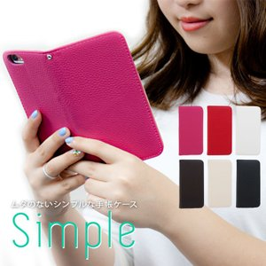 iPhoneXR/XsMax/Xs/X/8/8Plus iPhone7/7Plus/6s/6/SE/5s/5 手帳型カバー シンプル 手帳 ケース ジャケット ダイアリー AITC-SL|ai-en