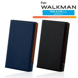 WALKMAN A100 ソフトレザーケース ブラック/ブルー SONY ウォークマン レザー ケース 手帳型 高級感 横開き フラップ マグネット エレコム AVS-A19PLFUB ai-en