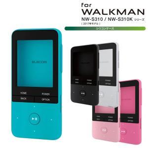 WALKMAN S310 シリコンケース ブラック/ブルー/クリア/ピンク/ディープピンク SONY...