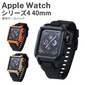 ★対象:Apple Watch Series 4 [40mm] ★梱包内容:バンドケース本体×1 ★...