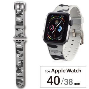 ★対象:Apple Watch Series 4 [40mm]、Apple Watch Series...