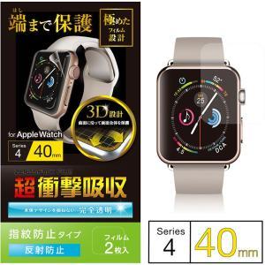 ★対象:Apple Watch Series4 40mm ★メーカー:エレコム ★型番:AW-40F...