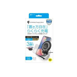 ワイヤレス充電器 iPhone Galaxy Android スマートフォン ブラック スタンド型 急速充電対応 Qi規格正式認証 簡単 置き方3通り AWJ-PD4-BK|ai-en