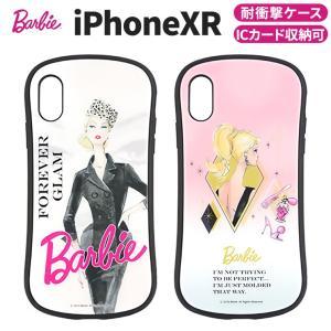 ★対象:iPhoneXR ★メーカー:グルマンディーズ ★型番:BAR-03A BAR-03B ★梱...