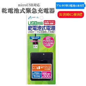 ★対象:iPhoneシリーズ、スマートフォン、iPod、ポータブルゲーム機、USB扇風機など ★梱包...