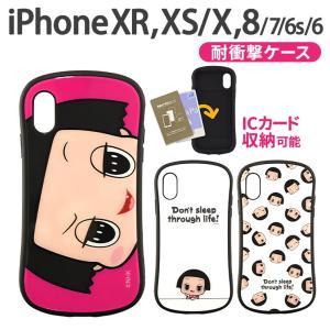 チコちゃんに叱られる! iPhoneXS/X/XR/8/7/6s/6 耐衝撃ケース ストラップホール...