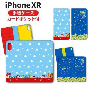 iPhoneXR ディズニー 手帳型ケース トイ・ストーリー ストラップホール付 ポケット付 磁石な...