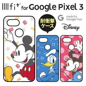 ★対象:Google Pixel 3 ★メーカー:グルマンディーズ ★型番:DN-598A DN-5...