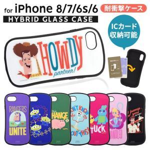 トイ・ストーリー4 iPhone8/7/6s/6 耐衝撃ケース ストラップホール 背面ポケット 電磁...