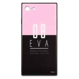 エヴァンゲリオン iPhone8 iPhone7 耐衝撃ケース 8号機 ハイブリッド スクエアガラスケース グルマンディーズ EV-141E|ai-en