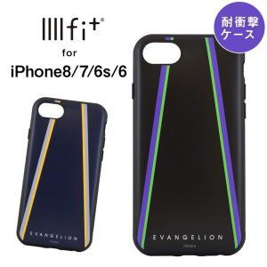 エヴァンゲリオン iPhone8 iPhone7 iPhone6s iPhone6 耐衝撃ケース 初号機/MARK.06 IIIIfit ハイブリッド グルマンディーズ EV-144|ai-en