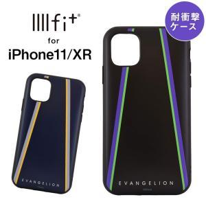 エヴァンゲリオン iPhone11 iPhoneXR 耐衝撃ケース 初号機/MARK.06 IIIIfit ハイブリッドケース グルマンディーズ EV-146|ai-en