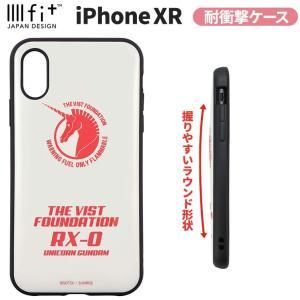 iPhoneXR ガンダム 耐衝撃ケース IIIIfi+ ストラップホール PC+TPU シンプル ビスト エンブレム ロゴ キャラクター グッズ ユニコーン GD-73A|ai-en