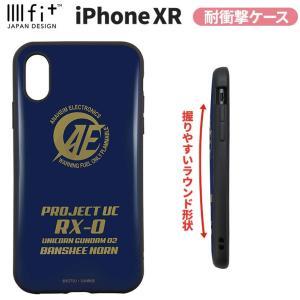 iPhoneXR ガンダム 耐衝撃ケース IIIIfi+ ストラップホール PC+TPU シンプル エンブレム ロゴ キャラクター グッズ バンシー・ノルン GD-73B|ai-en