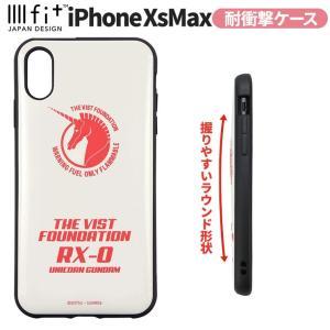 iPhoneXS Max ガンダム 耐衝撃ケース IIIIfi+ ストラップホール PC+TPU シンプル ビスト エンブレム ロゴ キャラクター グッズ ユニコーン GD-74A|ai-en