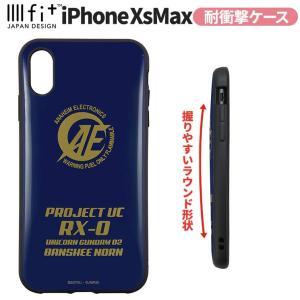 iPhoneXS Max ガンダム 耐衝撃ケース IIIIfi+ ストラップホール PC+TPU シンプル エンブレム ロゴ キャラクター グッズ バンシー・ノルン GD-74B|ai-en
