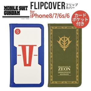 機動戦士ガンダム iPhone8/7/6s/6 手帳型ケース V作戦/ジオン公国作戦指令書 カードポ...