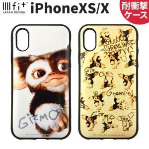 グレムリン iPhoneXS iPhoneX 耐衝撃ケース ギズモ IIIIfi+ ストラップホール...