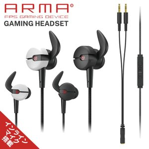 ARMA ゲーミングイヤホンマイク ブラック/ホワイト PS4 Switch 有線 インラインマイク 高音質 ダイナミックドライバー 4極ミニプラグ 2.0m エレコム HS-ARMA30E|ai-en