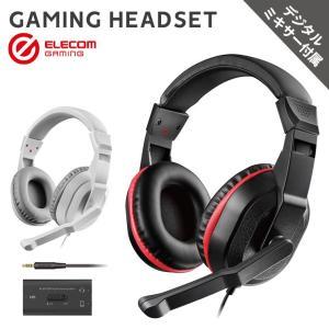 ゲーミングヘッドセット ブラック/ホワイト ゲーミングヘッドセット デジタルミキサー付属 Switch PS4 PC マイク USB  1.5m 0.5m 4極  オーバーヘッド HS-GM30M|ai-en
