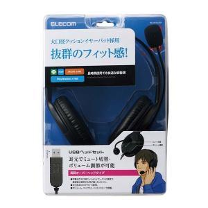 パソコン PlayStation(R)3/4 USBヘッドセット ブラック 両耳 大型オーバーヘッド...