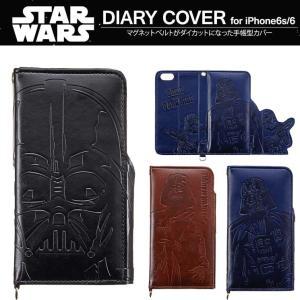 スター・ウォーズ iPhone6s/6 ダイアリー カバー 手帳型 ケース STAR WARS ブラック ブラウン ネイビー i6S-SW|ai-en