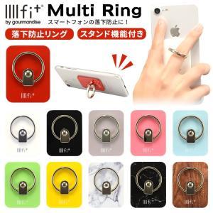 スマホリング iPhone スマートフォン 落下防止 スタンド IIIIfi+ 360度回転 便利 持ちやすい マルチリング シンプル おしゃれ IFT-36|ai-en